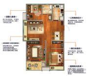 中海国际社区3室2厅1卫105平方米户型图