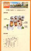 满庭春ΜΟΜΛ4室2厅2卫159平方米户型图