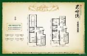 果岭湾3室2厅2卫192平方米户型图