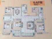 天嘉・人和里5室2厅2卫0平方米户型图