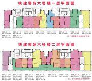 铁建馨苑规划图