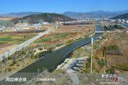 洱海国际生态城看图说房