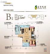 圭峰花园3室2厅2卫112平方米户型图