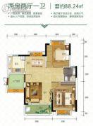金时花园2室2厅1卫88平方米户型图