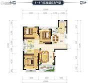 恒大华府3室2厅2卫139平方米户型图