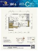 美的林城时代2室2厅1卫78平方米户型图