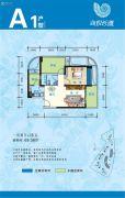 海悦湾1室2厅1卫69--70平方米户型图