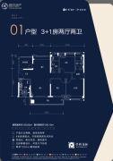 保利花园4室2厅2卫125平方米户型图