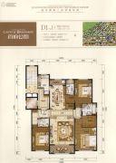 首府公馆3室3厅3卫212平方米户型图