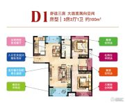 万立城3室2厅1卫0平方米户型图