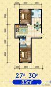 建发・观澜丽景2室2厅1卫83平方米户型图