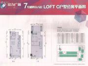 佛山富力广场0室0厅0卫43--46平方米户型图