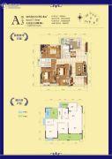 巴黎时光3室2厅2卫102平方米户型图