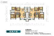 南方梅园4室2厅2卫172平方米户型图