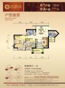 宇宏・健康花城2室2厅1卫77--83平方米户型图