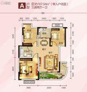 巨友中央公馆3室2厅1卫107平方米户型图