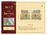 丽江湾121平方米户型图