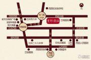 重邦康城交通图