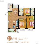 鲁能・泰山7号3室2厅2卫125平方米户型图