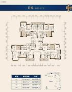 莱茵华庭85--132平方米户型图