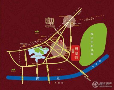 君安・峰景湾