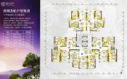 锦绣御景国际76--123平方米户型图