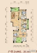 鸿泰花园4室2厅3卫153平方米户型图