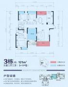 兴嘉・悦湖山3室2厅2卫121平方米户型图