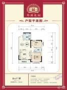外滩花园2室2厅1卫88平方米户型图