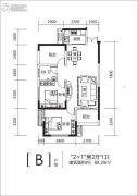 乾城2室2厅1卫88平方米户型图