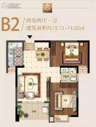 海投尚书房2室2厅1卫0平方米户型图