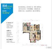 航宇・香格里拉3室2厅2卫111平方米户型图