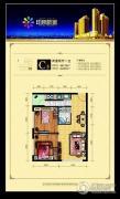 印象新城2室2厅1卫0平方米户型图