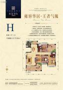 尚品国际4室2厅2卫0平方米户型图