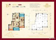 香醍花园3室2厅1卫108平方米户型图