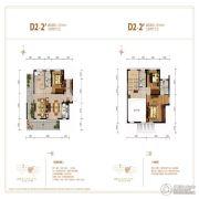 鲁能山海天3室2厅3卫164平方米户型图