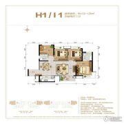鲁能山海天4室2厅2卫122--126平方米户型图
