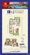 湘江美郡3室2厅2卫118平方米户型图