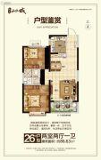 太原恒大山水城2室2厅1卫86平方米户型图