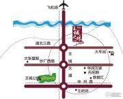 中迈王城之珠交通图