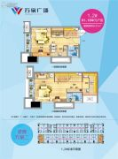 福州万家广场2室2厅2卫41平方米户型图