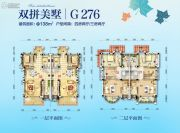 碧桂园山湖城(荆门纪山)4室2厅3卫138平方米户型图