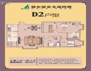 龙瑞小区四期3室2厅2卫130平方米户型图