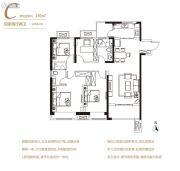 保利中央公园4室2厅2卫139平方米户型图