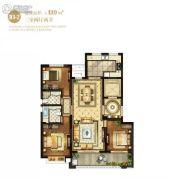翠湖天地3室2厅2卫139平方米户型图