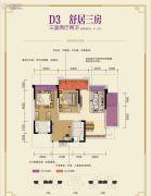 天誉珑城3室2厅2卫91平方米户型图
