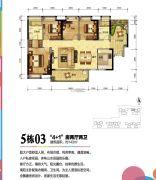 珠海奥园广场4室2厅2卫143平方米户型图