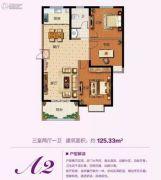 嘉宝广场3室2厅1卫125平方米户型图