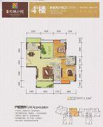 中糖・大城小院2室2厅2卫105平方米户型图