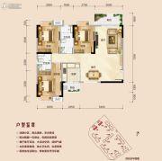 保源达・天御湾3室2厅2卫0平方米户型图